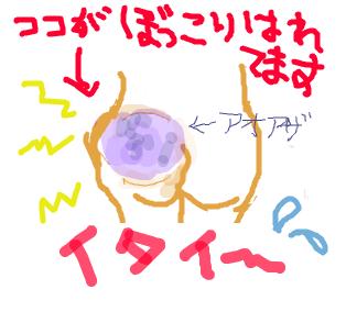Cocolog_oekaki_2008_11_05_23_53