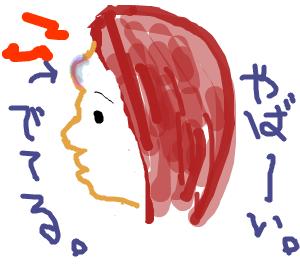 Cocolog_oekaki_2008_12_04_00_06