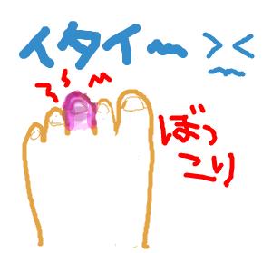 Cocolog_oekaki_2009_01_28_19_58